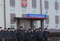 Сотрудники полиции Солецкого района переехали в новое здание