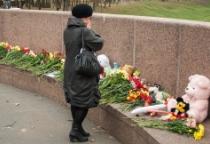 Фоторепортаж: новгородцы чтят память жертв авиакатастрофы в Египте