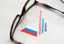 Новгородское региональное отделение ОНФ подвело итоги работы за год