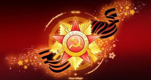 «53 дня до Победы»