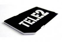 Tele2 предлагает новгородцам самые выгодные тарифы в России