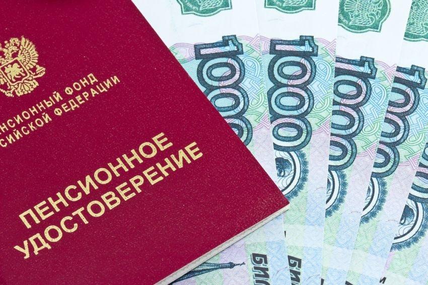 Все пенсионеры получат разовую выплату в 5 тысяч рублей в январе 2017 года