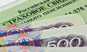 С 1 апреля вырастут социальные пенсии у 15 тыс. жителей Новгородской области