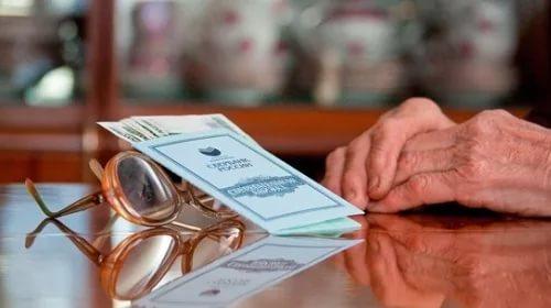 В связи с майскими праздниками пенсии будут выплачены досрочно