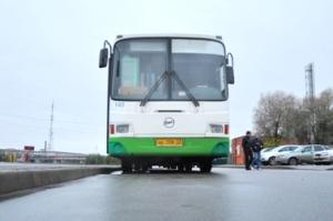 Новгородский «Автобусный парк» опровергает домыслы и слухи