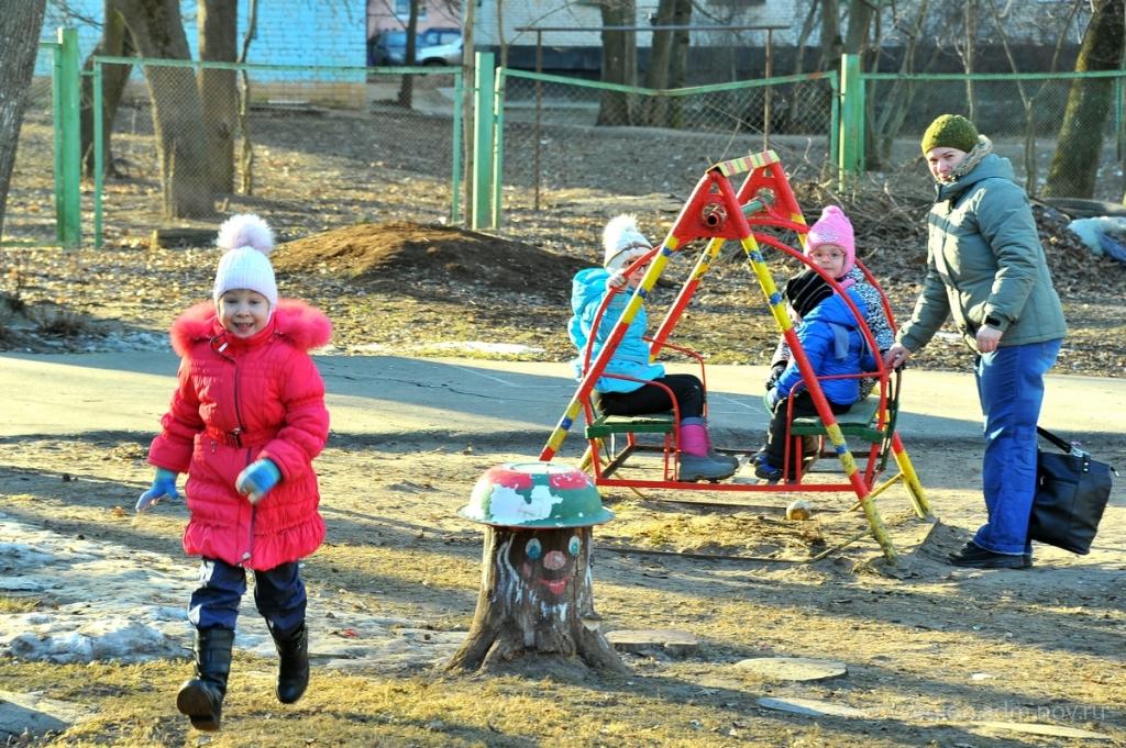 В новгородский детский сад «Росинка» закупят три аппарата для лечения расстройств зрения