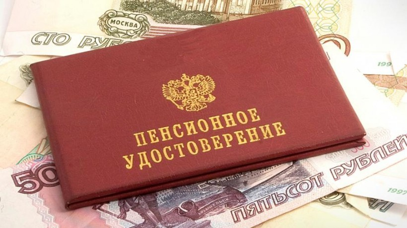 С 1 апреля в Новгородской области индексируют социальные пенсии