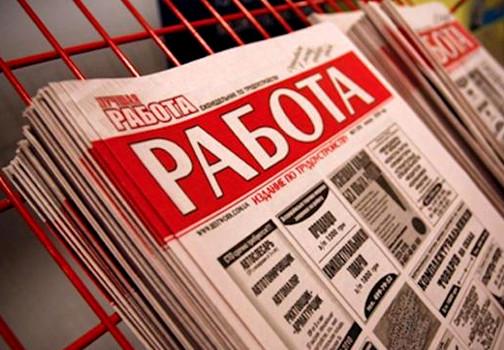 За 2015 год уровень безработицы в Великом Новгороде вырос на 23%