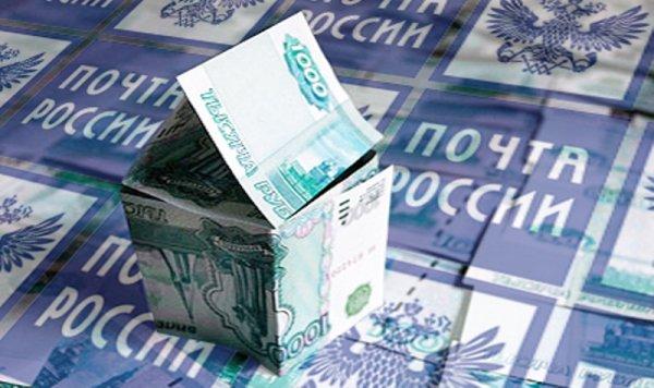 В Пестовском районе осуждена почтальон, присвоившая себе чужую пенсию