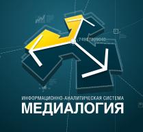 Новгородская область вошла в ТОП-10 «Медиалогии» по выполнению «майских указов» Владимира Путина