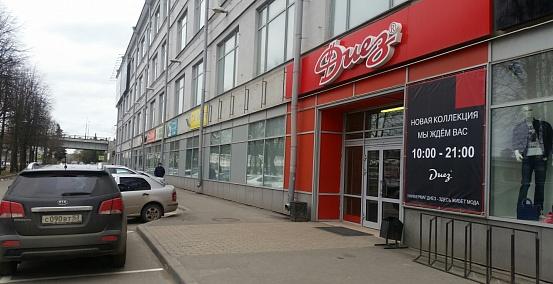 Работа «Диеза» в Великом Новгороде приостановлена судом