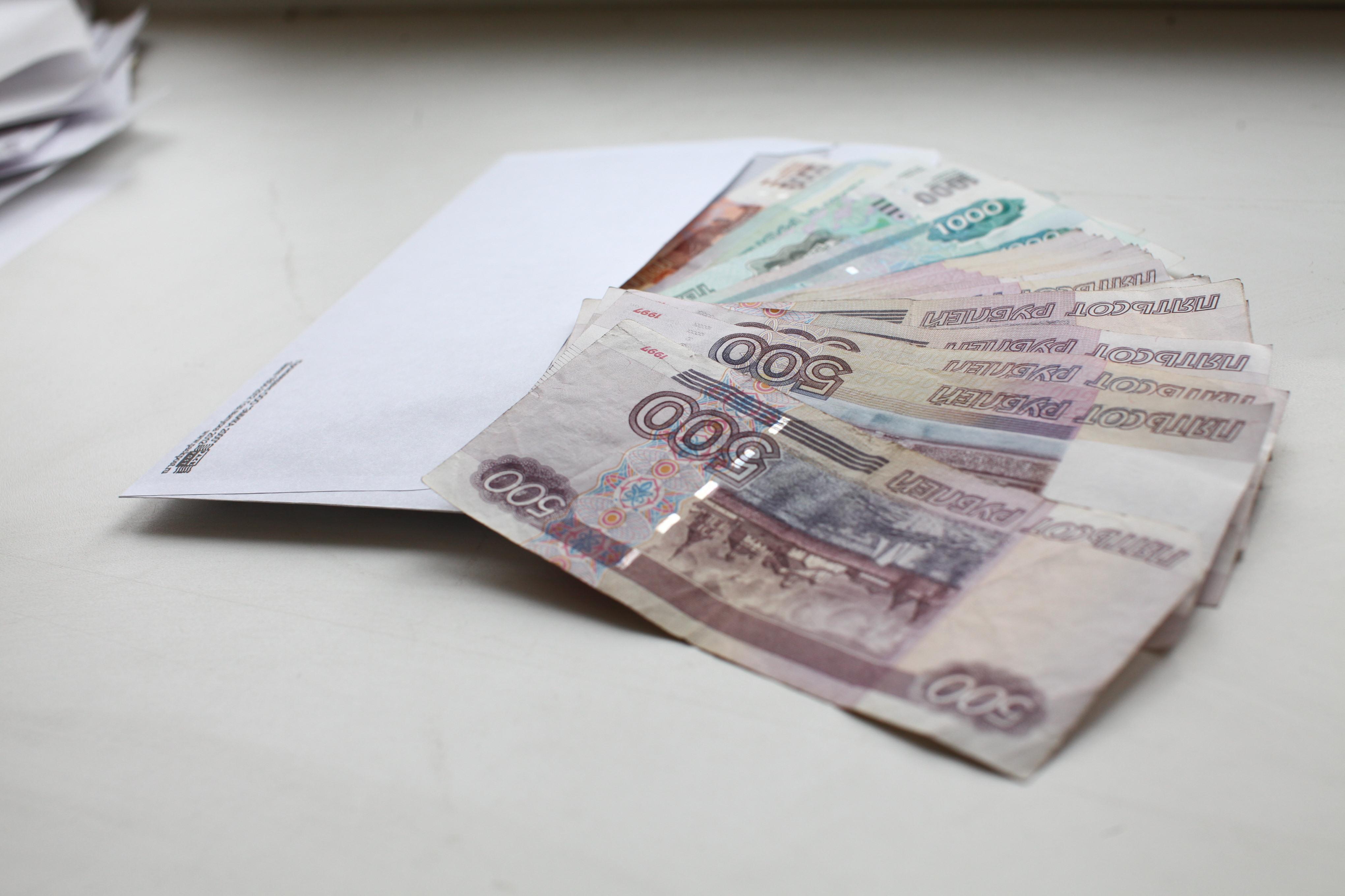 Печально известный новгородцам «Ритек» не выплатит деньги сотрудникам в этом году