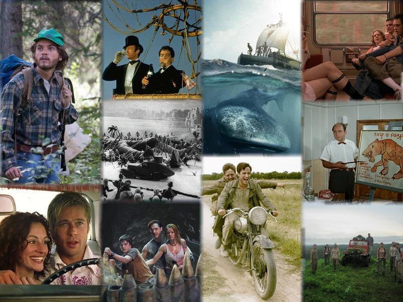 «53 фильма»: кино о путешествиях, которое стоит посмотреть летом
