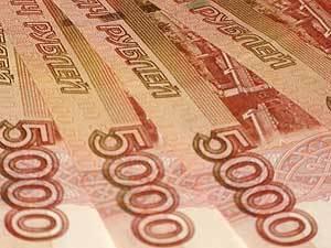 В Пестове украли кошелек более чем со 110 000 рублей