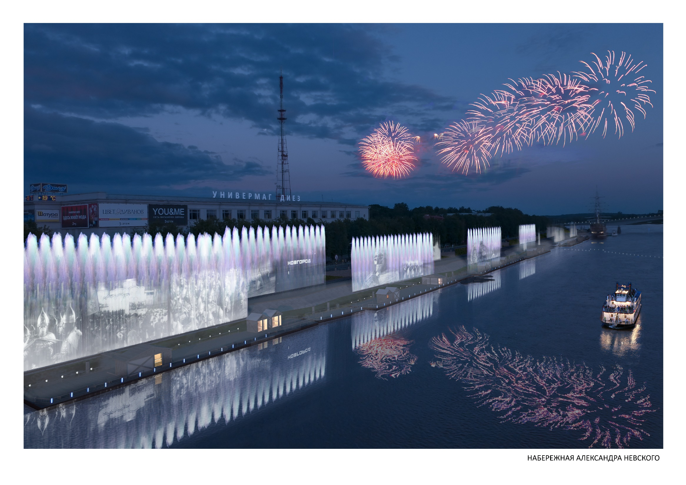 В Великом Новгороде планируют благоустроить 20 километров набережной