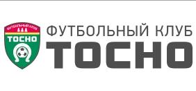 «Тосно» уступил «Локомотиву» в четвертьфинале кубка России