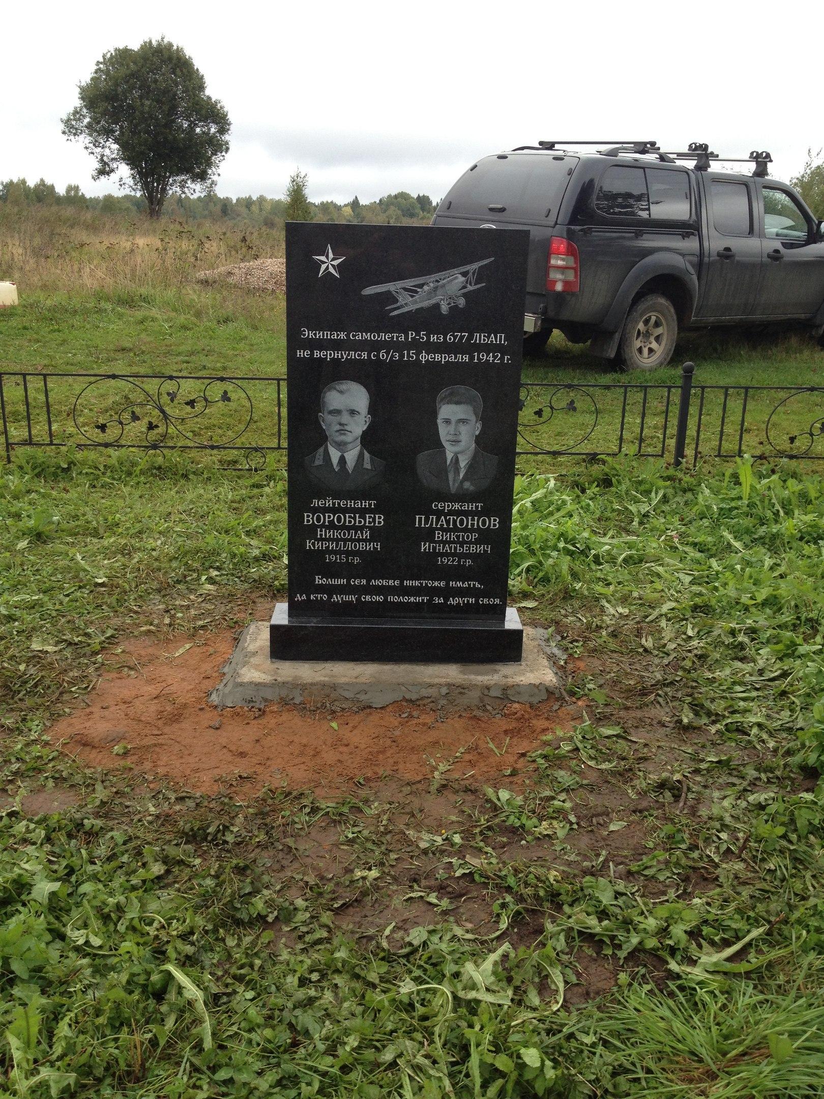 На могилу экипажа советского боевого самолета, погибшего в 1942 году, приехали родственники солдата из Украины