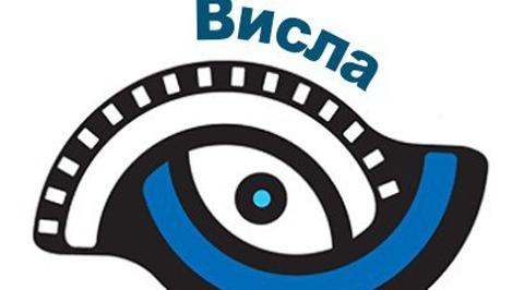 В Великом Новгороде стартует Фестиваль польского кино