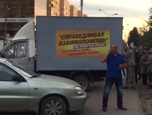 В Общественную палату Новгородской области поступили жалобы на грязные предвыборные технологии