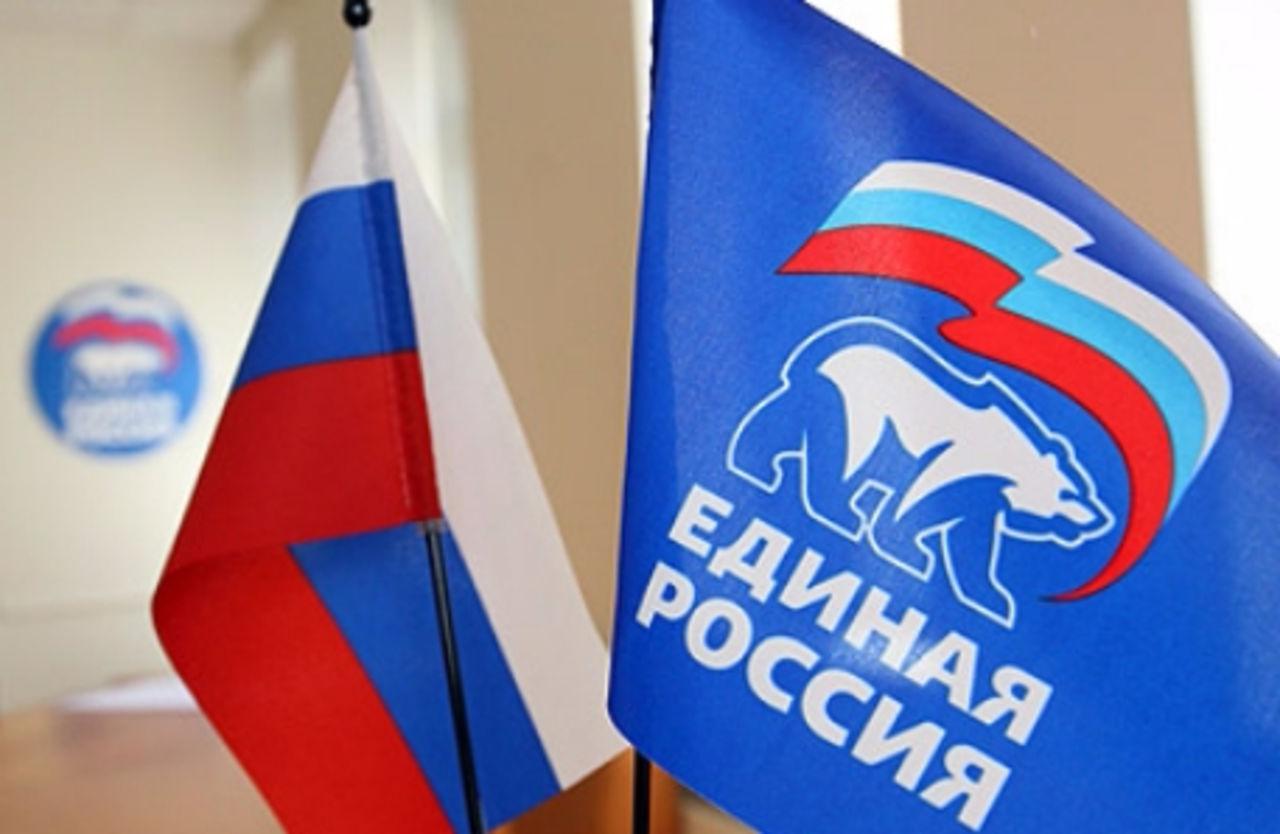 «Единая Россия» предоставила площадку кандидатам на должность губернатора Новгородской области для общения с депутатами
