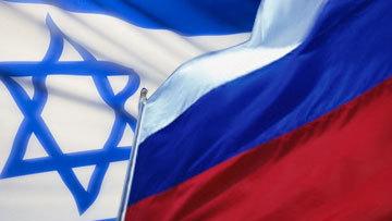 В правительстве Новгородской области обсудили перспективы сотрудничества с Израилем