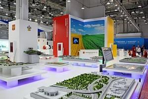 Сергей Митин: Форум «Сочи-2016» должен дать толчок для дальнейшего развития Новгородской области