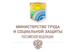 Соцработники из Старой Руссы и Боровичей победили в федеральном конкурсе