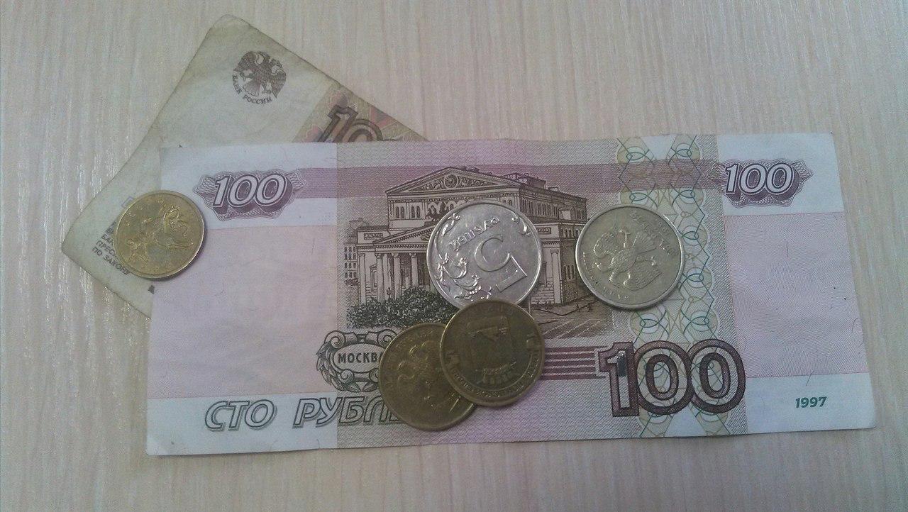 Прожиточный минимум новгородского пенсионера на 2017 год подняли до 8483 рублей