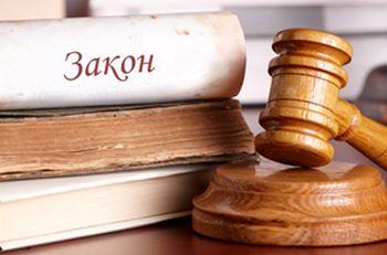 Ежегодно более 400 новгородцев получают юридическую помощь бесплатно