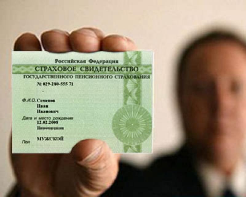 В Новгородской области граждане в шесть раз чаще меняют негосударственный пенсионный фонд на ПФР, чем наоборот