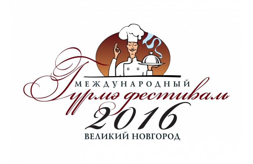В рамках Гурмэ-фестиваля пройдут мастер-классы для детей, поваров и СМИ