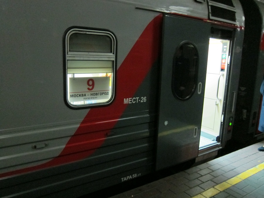Поезд Москва – Великий Новгород опоздал на 50 минут