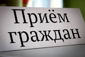25 ноября главный федеральный инспектор по Новгородской области Вадим Непряхин проведёт приём граждан