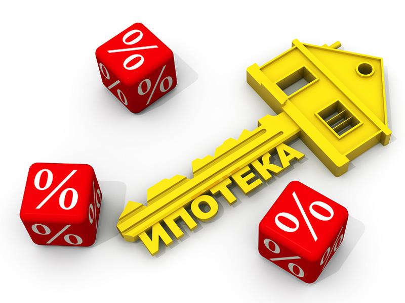 В течение двух лет соцвыплаты на ипотеку получат 247 новгородцев