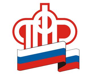 После нового года городское отделение ПФР в Великом Новгороде сменит адрес