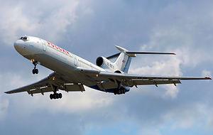 26 декабря в России объявлено днём траура в связи с крушением Ту-154