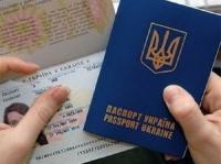 За первые шесть месяцев 2016 года в Великий Новгород переехали более 500 украинцев
