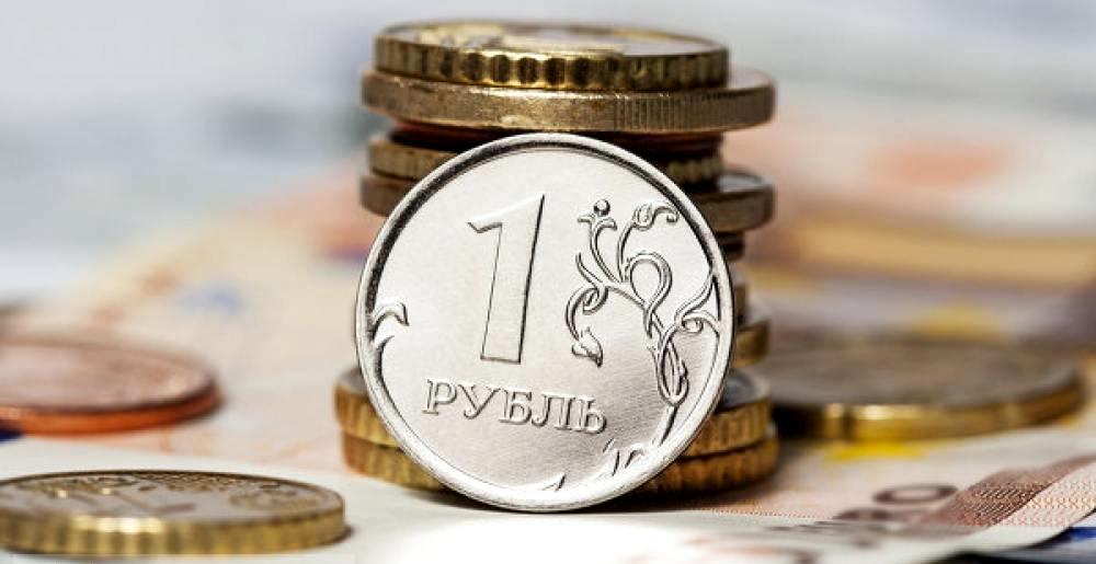 Безвозмездные поступления из федерального бюджета в казну Новгородской области увеличились на 1 млрд 270 млн рублей