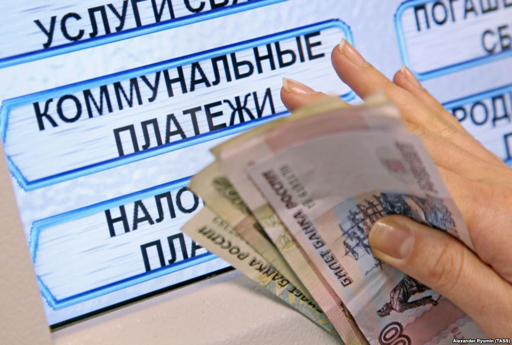 Закон о государственной информационной системе ЖКХ изменён