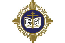 Новгородская епархия поделится опытом работы на Международных Рождественских образовательных чтениях