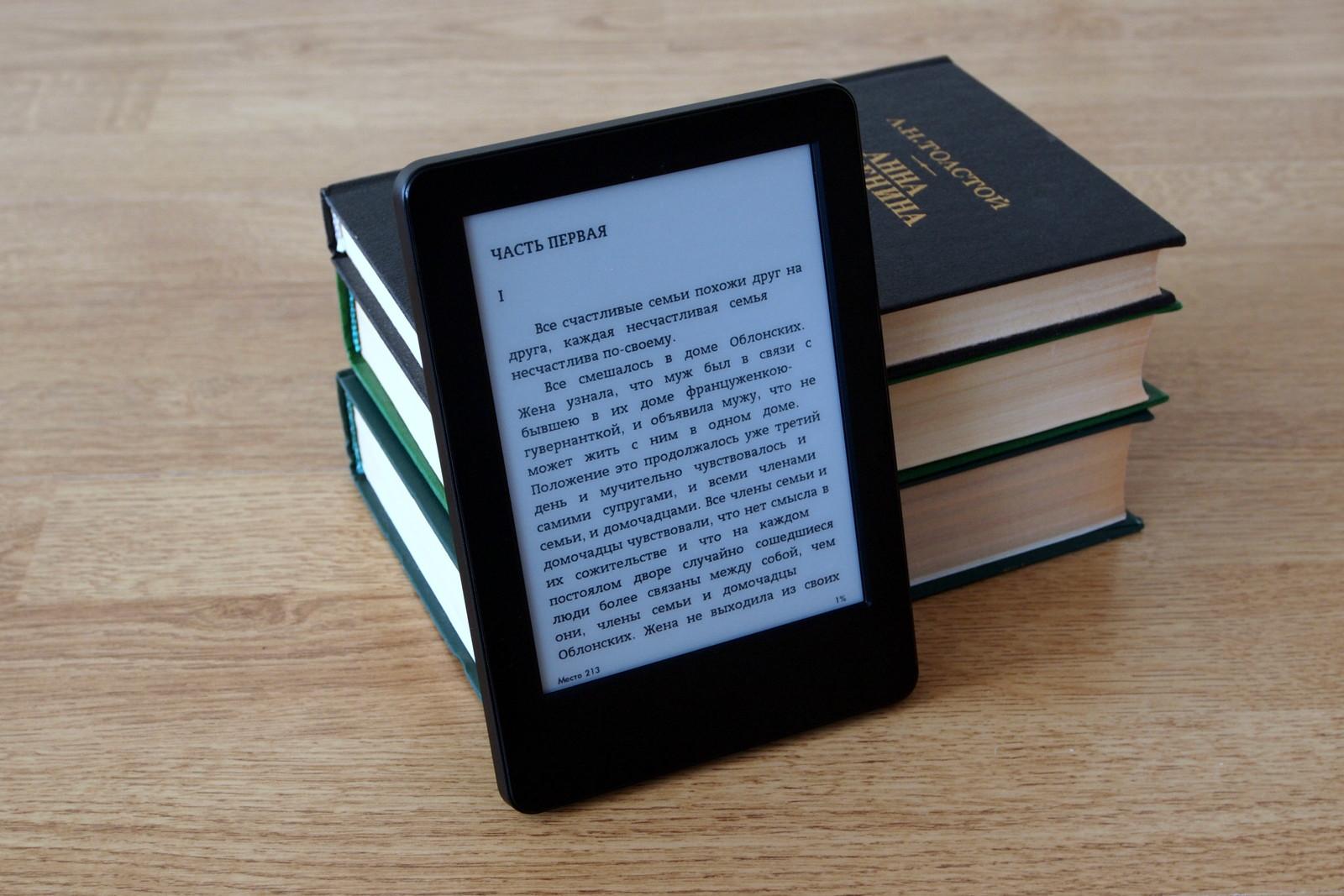 Новгородские библиотеки в обязательном порядке получат электронные экземпляры книг