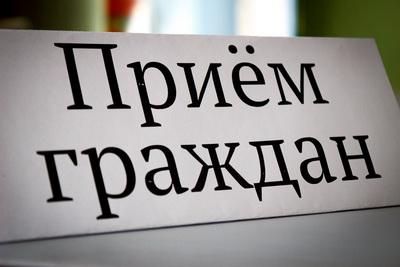 Опубликован график личного приема граждан в приемной президента РФ в Новгородской области в марте