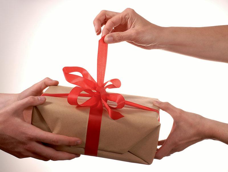 Новый опрос «Довольны ли вы новогодним подарком?»