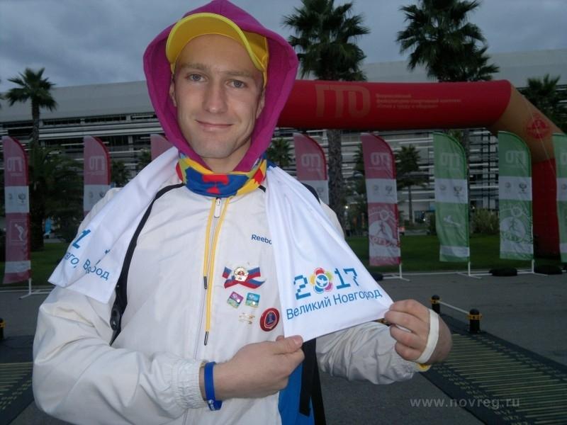 На всемирном фестивале молодежи новгородский гиревик выработал ток для телефона