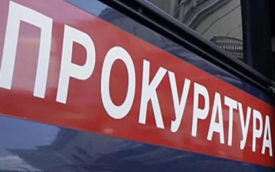 «Новгородавтодор» добровольно исполнил требования прокурора в Мошенском районе