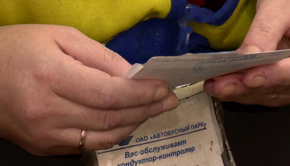 В Великом Новгороде определились с ценой школьного проездного