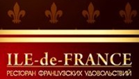 Новгородский ресторан «Иль-де-Франс» выбрал девизом своей акции ...протест