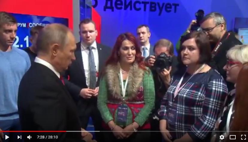 Видео: диалог Владимира Путина с участницами новгородского проекта «МаМы»
