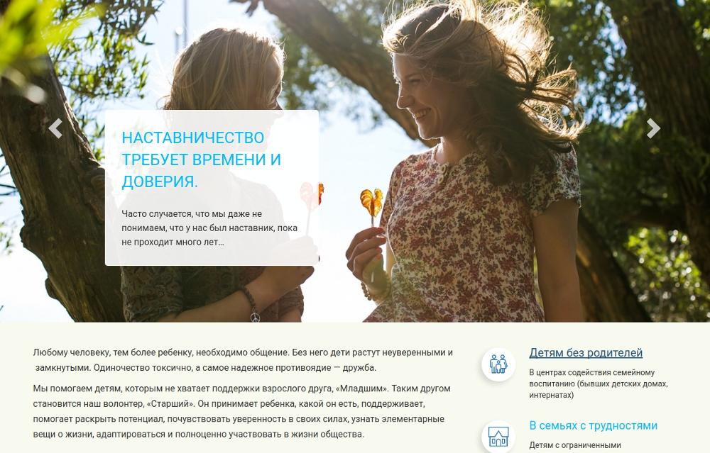 Андрей Никитин и его коллеги возьмут шефство над 13 подростками