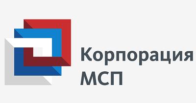Корпорация МСП продолжит оказывать поддержку новгородскому бизнесу